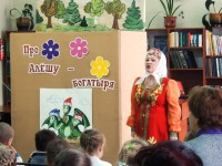 b_200_150_16777215_00_images_Children_library_Про_Алешу.JPG